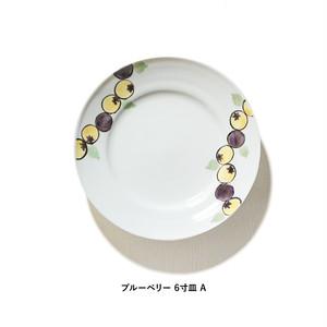 内村七生 ブルーベリー 6寸皿