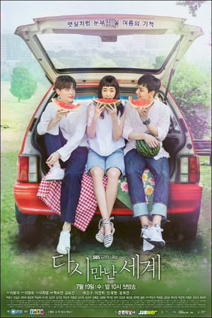 韓国ドラマ【再会した世界】Blu-ray版 全40話