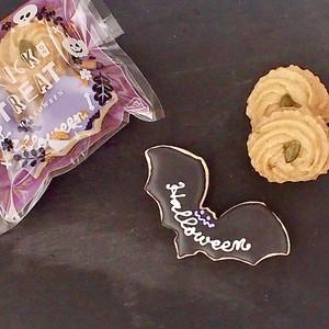 【10/27〜31にお届け】コウモリとかぼちゃクッキー