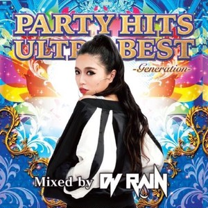 【限定盤】PARTY HITS ULTLA BEST -generation-