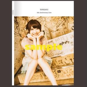 【LIVE会場受取】5周年記念プレミアムフォトブック