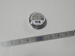 マスキングテープ 「側溝」