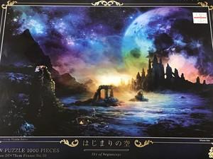 【はじまりの空(Sky of beginnings)】斎藤亮太 ジグソーパズル 10-1357 / やのまん