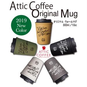Attic Coffeeオリジナルマグ(300ml)