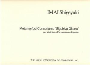 "I11i97 Metamorfosi Concertante ""Siguiriya Gitana""(Marimba,Percussion/S. IMAI /Full Score)"