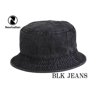 NEWHATTAN COTTON STONE WASHED BUCKET HATS
