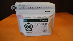 ダージリン紅茶 マカイバリ茶園 クラシック50g
