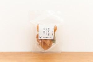 津軽りんご、シナモンの よそおい。