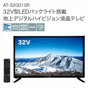 エスキュービズム AT-32G01SR [32型 液晶テレビ 外付HDD録画対応 TV ブラック]