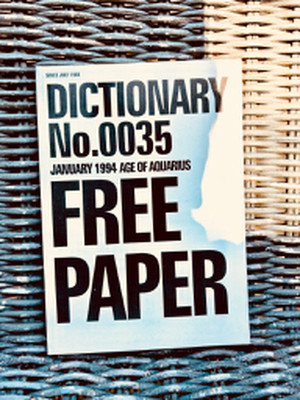 #0035 free paper dictionary