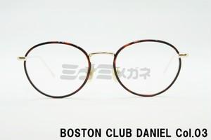【正規取扱店】BOSTON CLUB(ボストンクラブ) DANIEL col.03