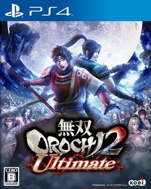 PS4 Musou OROCHI 2 Ultimate Japan Version