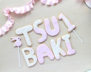 【アルファベット・数字】アイシングクッキー