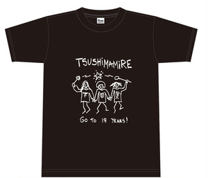 Go to 18 Years Tシャツ ブラック