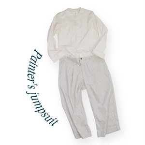 Painter's jumpsuit [Beige]