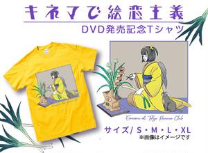 絵恋ちゃん「クラブで絵恋ちゃん!?」限定チケット付きTシャツセット