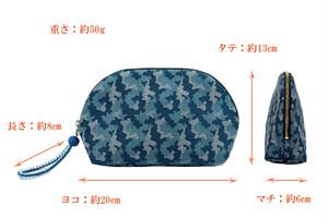 Atelier Kyoto Nishijin/西陣織シルク・シェル型ポーチ・京組紐引手・迷彩グレンチェック・レッド迷彩・日本製