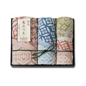 今治タオル「極選 魔法の糸」和柄オーガニックバスタオルセット フェイス2/ウォッシュ mo0506-1705