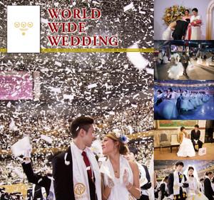 『WORLD WIDE WEDDING』