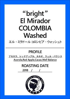 エル・ミラドール コロンビア 200g