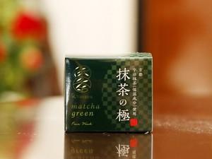 Vavaira macha green (抹茶洗顔)