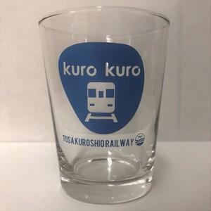 kuro-kuroミニグラス