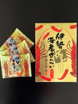 【6箱入・送料無料】伊勢海老極みせんべい唐辛子(14枚入り)