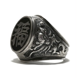 Vintage Vietnam Silver ''福'' Symbol Dragon Ring