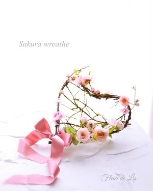 Sakura リース