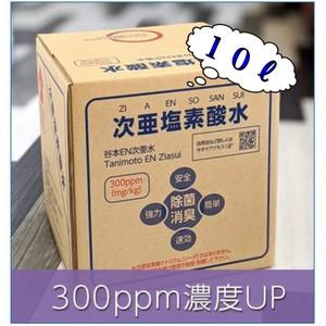 次亜塩素酸水【原液】10ℓ