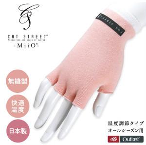 L MiiO ミーオ 『温度調節タイプ』 演奏者用 手袋 男女兼用  ピーチベージュ・ホワイト(裾)