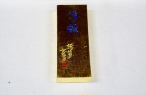 清韻墨(墨運堂):守108