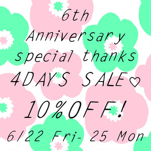 6th Annivesary special 10%OFF SALE ! 6/25(月)まで