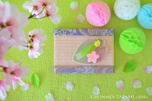 【金襴】桜(紫)ミニ畳