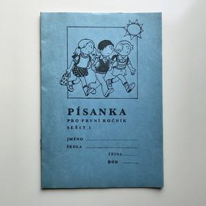 チェコの子供用ノート 1
