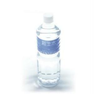 新生水 1Lボトル 12本入り