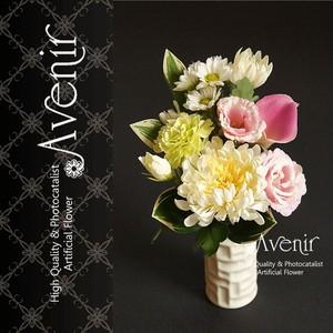 アートフラワー仏花 お悔やみの花 光触媒 造花花束 花束に想いを込めて 菊クリーム色