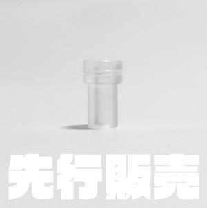 【先行販売】MTL adapter - Clear