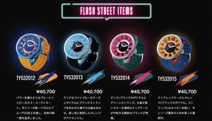 【Tendence テンデンス】TY532012 FLASH Streetフラッシュストリート(イエロー)/正規輸入品