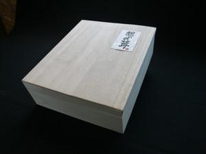 【北海道】特選「想いの茸」 高級木箱(小) 700g