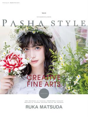 特製ポストカード付 PASHA STYLE vol.5