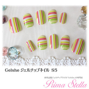 Gelshe gel chip nail 【S5】