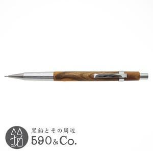 【CRAFT A/クラフトエー】製図用シャープペンシル/ケヤキ (0.5mm)G