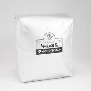 『新茶の紅茶』ダージリン - 500g袋