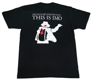 【Tシャツ】THIS IS IMO - 黒