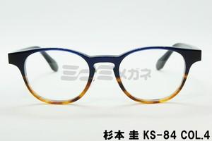 【正規取扱店】杉本 圭 KS-84 COL.4