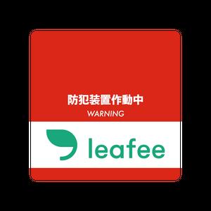 leafeeセキュリティステッカー(M)