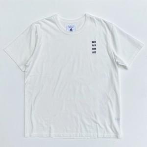 藝術科学思想自然 Tシャツ