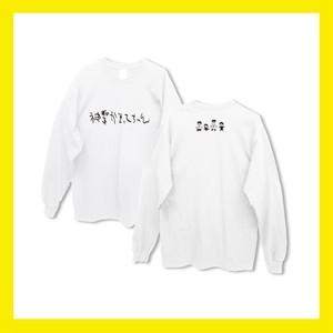 【受注販売】ロゴ&メンバーイラストロンT(ホワイト)