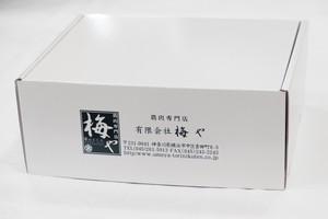 【横浜セット】老舗鶏肉専門店 「梅や」のローストチキン(国産丸鶏 生肉)と横浜ビール 缶ビール12本セット(クール便)